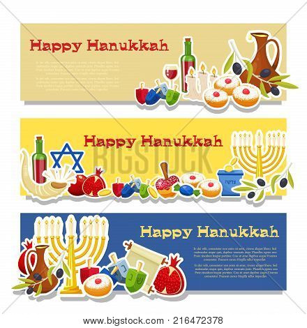 Jewish Holiday Hanukkah horizontal banners set. Traditional symbols of holiday light and candles cards on white template . Cartoon style vector illustration
