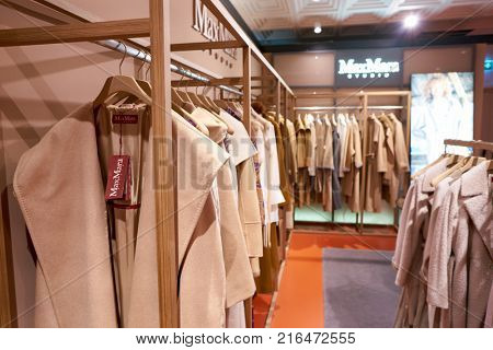 ROME, ITALY - CIRCA NOVEMBER, 2017: Max Mara clothing on display at a second flagship store of Rinascente in Rome.