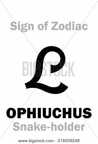 Astrology Alphabet: 13th Sign of Zodiac OPHIUCHUS / SERPENTARIUS (The Snake-holder). Hieroglyphics character sign (symbol used at the post-Soviet area in 90's).