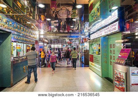 KOWLOON HONG KONG - MARCH 3 2014 - Chungking Mansions ground floor shopping mall Hong Kong