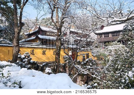HANGZHOU, CHINA - JAN 23, 2016 - Snowy winter scene outside Baopu Taoist Temple, Hangzhou. The temple is located on Baoshi Hill, north of West Lake.