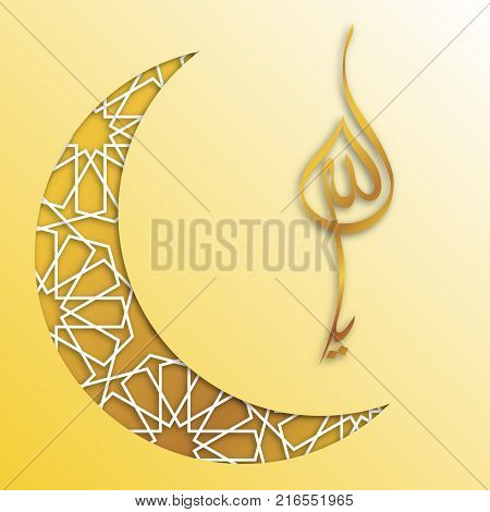Allah in Arabic Writing - God Name in Arabic. Gold card with Arabic calligraphy and ornament. Vector illustration
