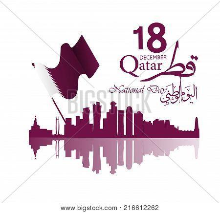 Qatar15-01.eps