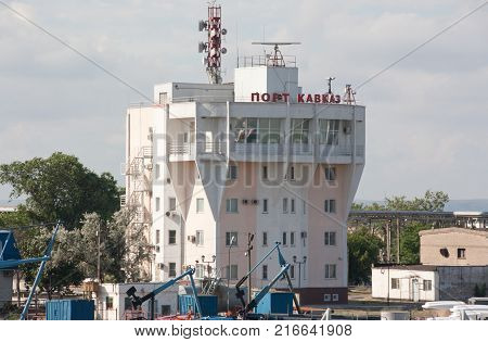 PORT-KAVKAZ, RUSSIA- JUNE 11, 2014:Views of the coastal infrastructure of the Port-Kavkaz. The inscription on the building