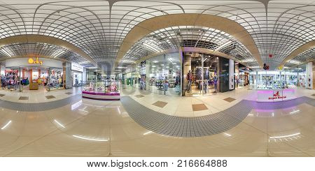 Minsk, Belarus - May 8, 2015: Panorama In Interior Stylish Modern Trade Centre. Full Spherical 360 B