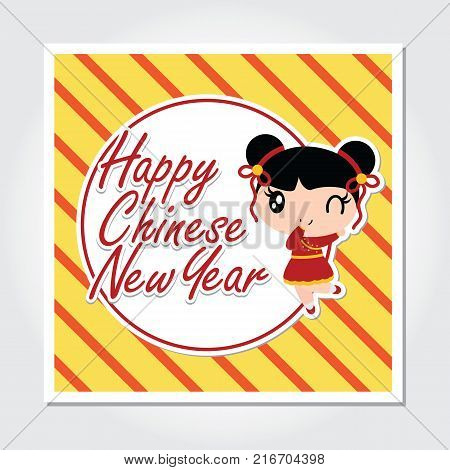Cute Chinese Girl On Vector Photo Free Trial Bigstock