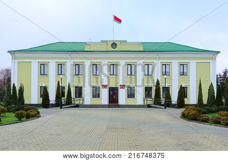 DOBRUSH BELARUS - NOVEMBER 20 2017: Building of Dobrush District Executive Committee Belarus