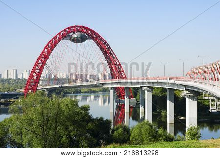Cable-stayed bridge against the blue sky. Moscow. Russia.