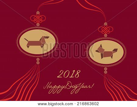 Greeting Poster Vector Photo Free Trial Bigstock