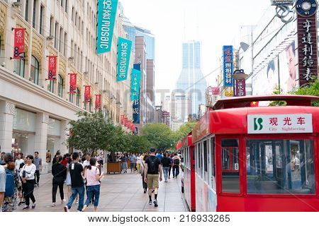 Nanjing road Shanghai China Oct 2017: the shopping road for tourism