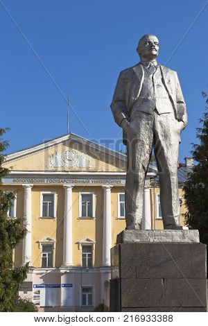 Vologda, Russia - September 11, 2014: Monument to Vladimir Lenin on background the Vologda State University