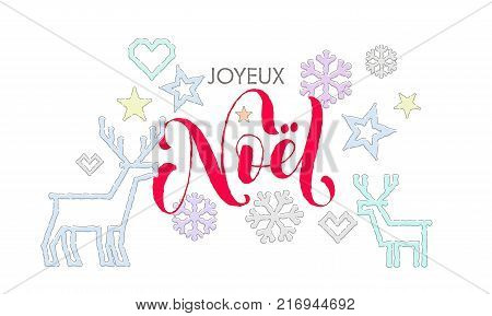 Joyeux noel french vector photo free trial bigstock joyeux noel french merry christmas knitted calligraphy font and decoration for holiday greeting card m4hsunfo