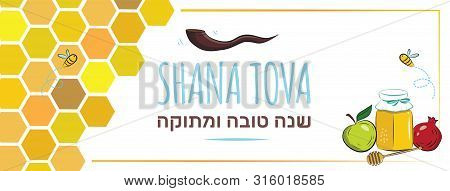 Rosh Hashana Greeting Banner With Symbols Of Jewish Holiday