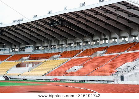 Sports Stadium Arena & Red Running Race Track