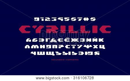 Cyrillic Stencil-plate Sans Serif Font In Futuristic Style. Letters And Numbers With Rounded Corners