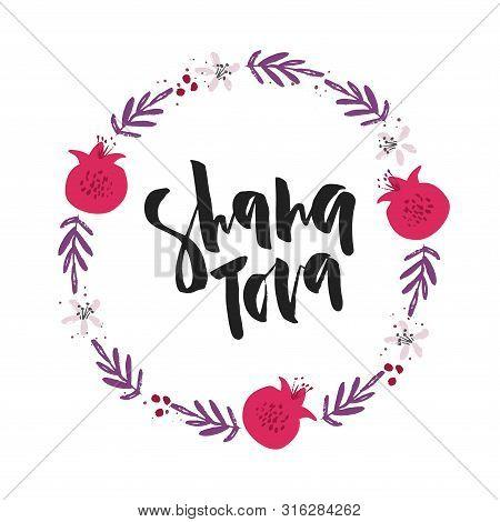 Shana Tova Holiday Flat Vector Banner Template. Pomegranates, Flowers, Branches Round Frame. Rosh Ha