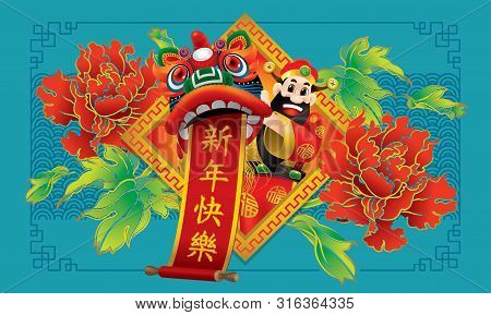 Chinese Wealthy God With A Chinese Lion, Red Couplet And Peony Flower Background. Caption: Happy Chi