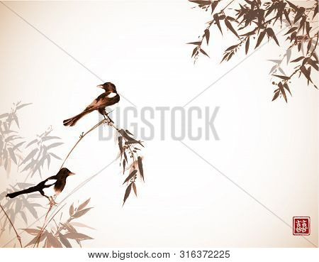 Bamboo Trees And Two Magpies Birds. Traditional Oriental Ink Painting Sumi-e, U-sin, Go-hua. Hierogl