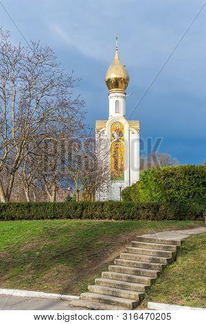 Chapel Of St. George In Tiraspol, Transnistria