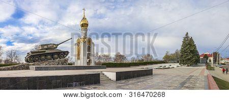 Eternal Flame In Tiraspol, Transnistria