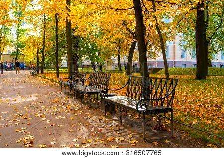 St Petersburg, Russia - October 3, 2016. Mikhailovsky Garden In St Petersburg Russia In Autumn Day.