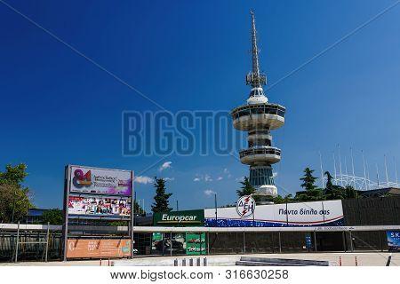Thessaloniki, Greece - August 11 2019: Entrance To Tif 84rth International Fair. 84rth Thessaloniki