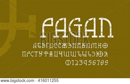 Decorative Geometric Slab Serif Font In Pagan Style. Cyrillic Letters And Numbers For Logo And Label