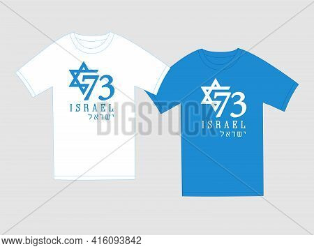 73 Years Israel Independence Day Quote For T-shirt Design, Emblem With Hebrew Text And David Star. I