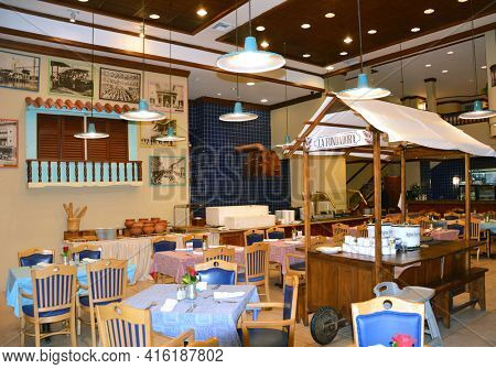 GUAYAQUIL, ECUADOR - FEBRUARY 15, 2017: Unicafe. On the ground floor of the Unipark Hotel, it offers varied menu of Ecuadorian cuisine and classics of international cuisine.
