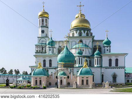 Istra, Russia - September 12, 2017:  Orthodox New Jerusalem Monastery. Resurrection (voskresenskiy)