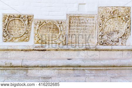 Istra, Russia - September 12, 2017: Orthodox New Jerusalem Monastery. Commemorative Stone Plaques Wi