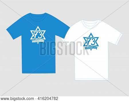 73 Years Israel Independence Day - Magen David For T-shirt Design, Emblem With Hebrew Text And Star.