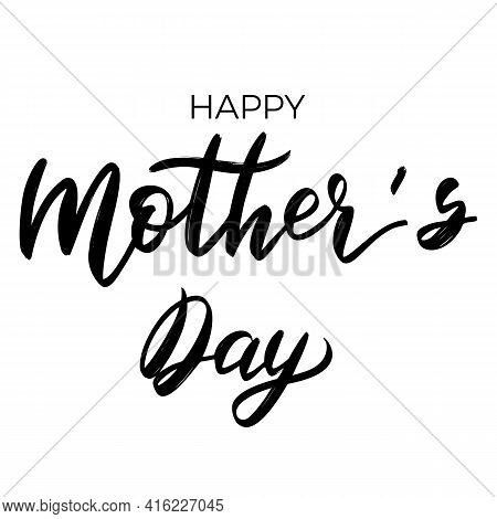 Abstract Mother Day Calligraphy For Celebration Design. Vector Illustration Design. Celebration Vect