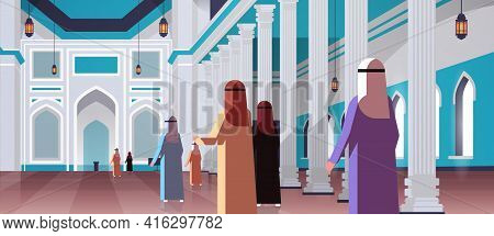 Arab People Coming To Nabawi Mosque Building Muslim Religion Concept Rear View Arabic Prayers In Tra