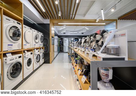 Chisinau, Moldova, May 2020: showroom of domestic appliance store with washing machines and other appliances, mostly from Bosch brand