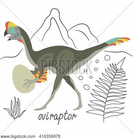 Cute Oviraptor Dinosaur With Parrot Feathers And Crest. With An Egg In Its Paws.  Funny Cartoon Mons