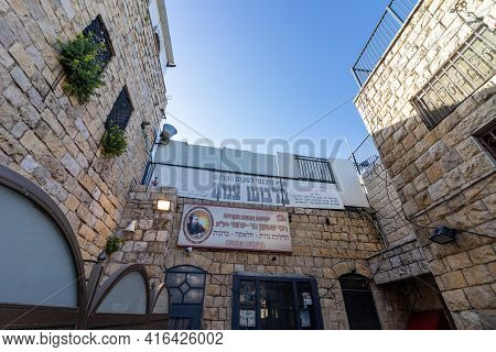 Meron - Israel, 21-03-2021. The Rear Entrance To The Tomb Of Rabbi Shimon Bar Yochai And His Son Ela