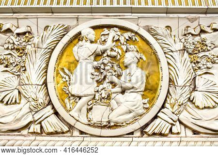 Russia, Moscow, 10 February 2017:  Bas-relief At Prospekt Mira Station,  Moscow Metro.