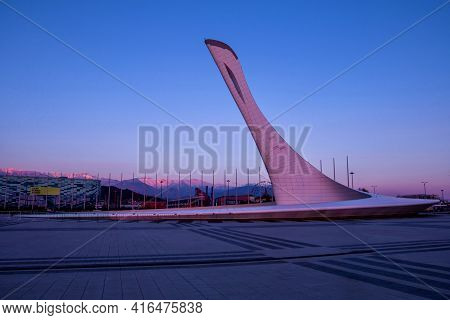 Sochi, Russia - March 29, 2021: Sochi Olympic Flame Bowl. Celebration And Awards Area At Sunset