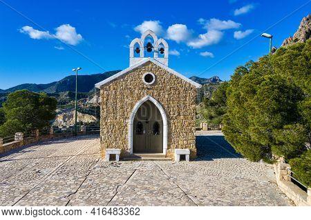 La Virgen Del Buen Suceso Sanctuary In Cieza In Murcia Region, Spain In Europe
