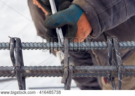 Concrete Reinforcement. Tool At A Construction Site. The Construction Tool For Monolithic Works. Wor