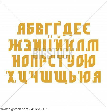 Ukrainian Alphabet Cyrillic Font Set Of Yellow Bold Letters In Old Church Slavonic Style, Typography