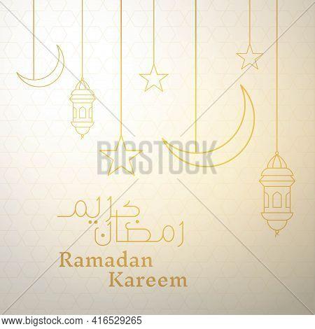 Ramadan Kareem Greeting Crescent Islamic Symbol With Hanging Lantern Paper Art Cutout Monoline. Eps1