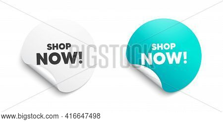 Shop Now Symbol. Round Sticker With Offer Message. Special Offer Sign. Retail Advertising. Circle St