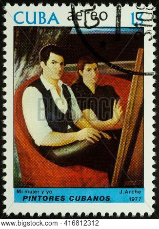 Moscow, Russia - April 12, 2021: Stamp Printed In Cuba, Shows Painting My Wife And Me By Jorge Arche