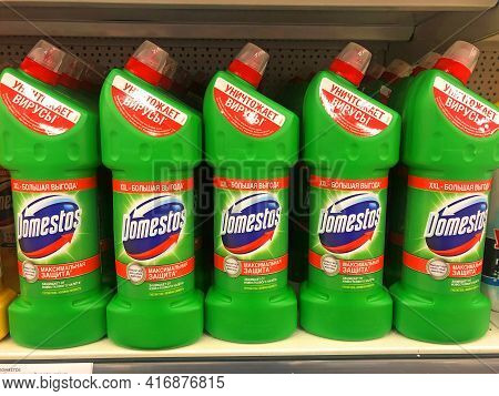 Domestos Bath And Toilet Cleaner On A Supermarket Shelf. Russia, Saint-petersburg. 10 April 2021