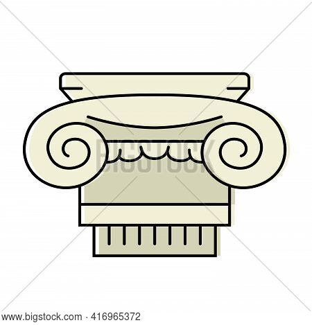 Column Capital. Color Vector Illustration In Flat Style