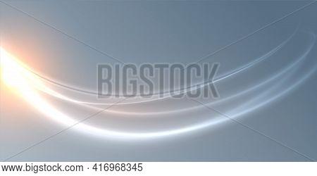 Shiny Glowing Light Streak Wallpaper Design Background