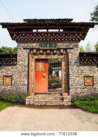 Bhutan Traditional Entrance Gate