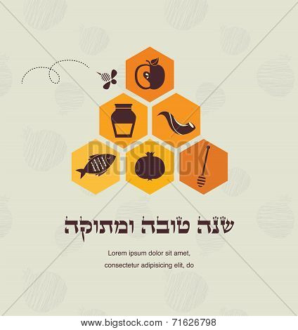 Greeting card for Jewish New Year, rosh hashana, with traditional fruits